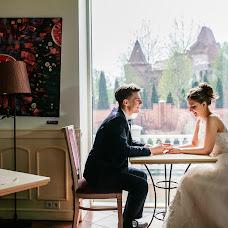 Wedding photographer Artem Dvoreckiy (Dvoretskiy). Photo of 10.02.2018