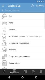 Мой Грозный - náhled