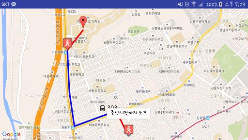 뚜버기 - 증강현실 보행자 길찾기 네비게이션 screenshot