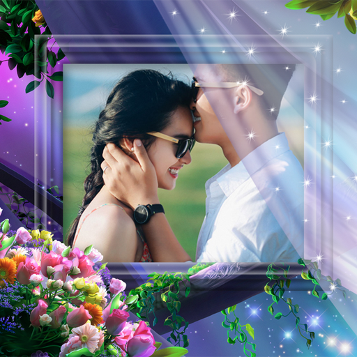 ロマンチックなフォトフレーム 攝影 App LOGO-硬是要APP