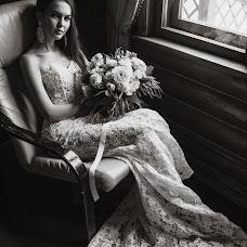 Wedding photographer Natalya Sannikova (yuka4ka). Photo of 20.02.2017