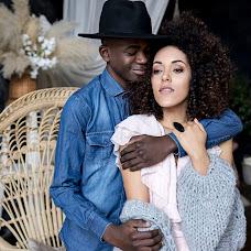 Wedding photographer Alena Perepelica (aperepelitsa). Photo of 21.07.2018