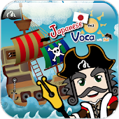 Captain Japanese STEPI (Free)