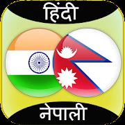 Hindi to Nepali Translator