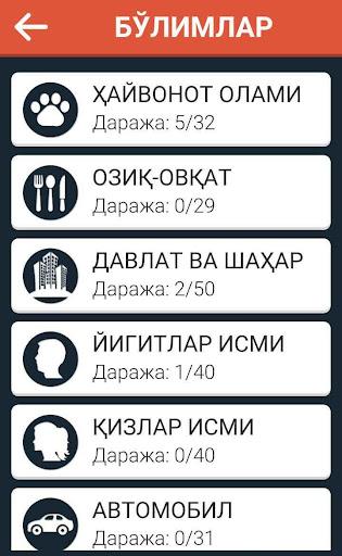 SO'Z O'YINI 0.4 Screenshots 4