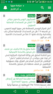 ‫شمرا‬‎- screenshot thumbnail