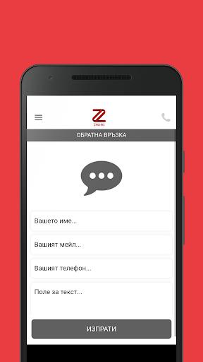 zhu.bg screenshot 2