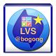 LKC LVS Calculator 7.1
