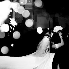 Nhiếp ảnh gia ảnh cưới Francisco Teran (fteranp). Ảnh của 25.01.2019