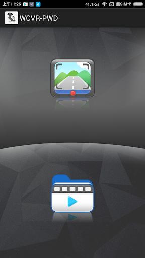 WCVR-PWD 2.6 screenshots 1