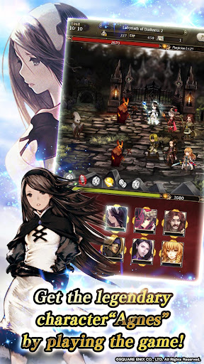 Bravely Archive 1.0.3 screenshots 2
