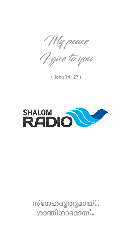 Shalom Radio- screenshot