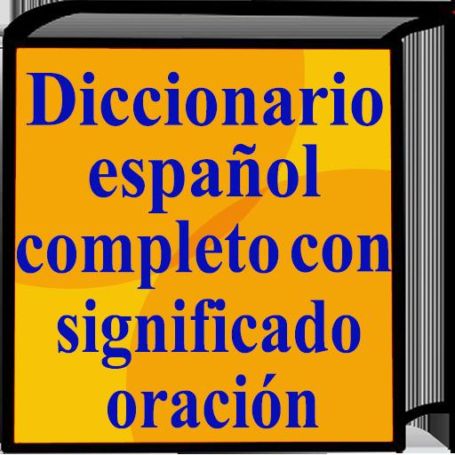 significado Ισπανικά γνωριμίες ιδιωτικής σχέσης