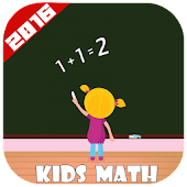 kids Maths Education 2016