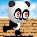 パンダの消防士ーBabyBus 子ども・幼児教育アプリ