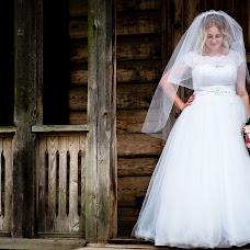 Wedding photographer Viktoriya Mashkova (levika). Photo of 09.02.2017