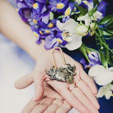 Wedding photographer Viktoriya Samoylova (vshldn). Photo of 28.01.2017
