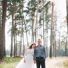 Wedding photographer Yulya Izmaylova (izmyloveU). Photo of 15.08.2015