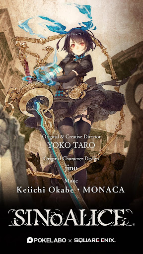 SINoALICE apklade screenshots 1