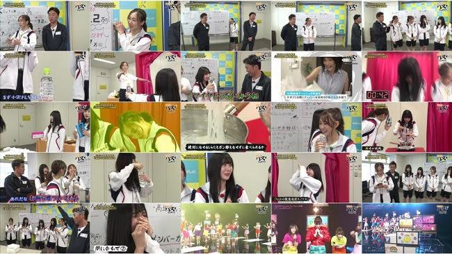 [TV-Variety] SKE48のバズらせます!! ep20 (2019.08.13)