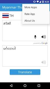 Thai Translator 21