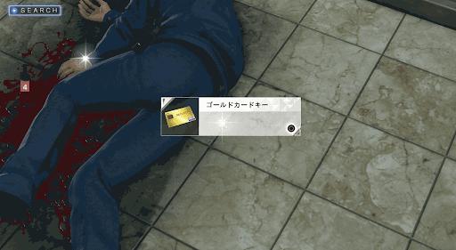 ゴールドのカードキー