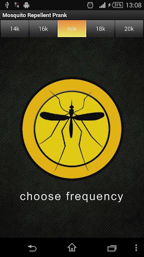 驱蚊恶作剧