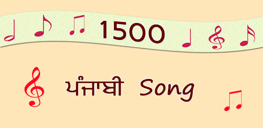 1500 Punjabi Songs - Apps on Google Play