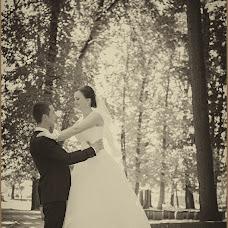 Wedding photographer Aleksandr Morozov (msvsanjok2). Photo of 23.08.2015