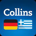 Collins German<>Greek Dictionary icon