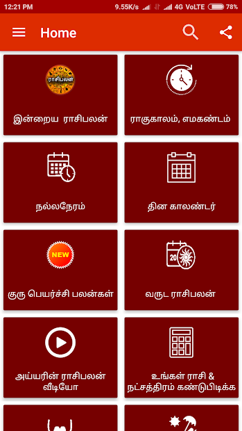 Daily Rasi Palan 2019 Today Rasipalan In Tamil On Google