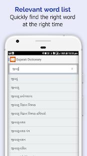 Gujarati Dictionary English ગજરત Translator Apps On - Invoice meaning in gujarati