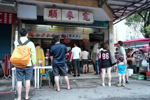 【高雄左營區│早餐】寬來順│眷村傳統平價早餐,蛋餅、燒餅夾酸菜才好吃│果貿社區裡的老味道