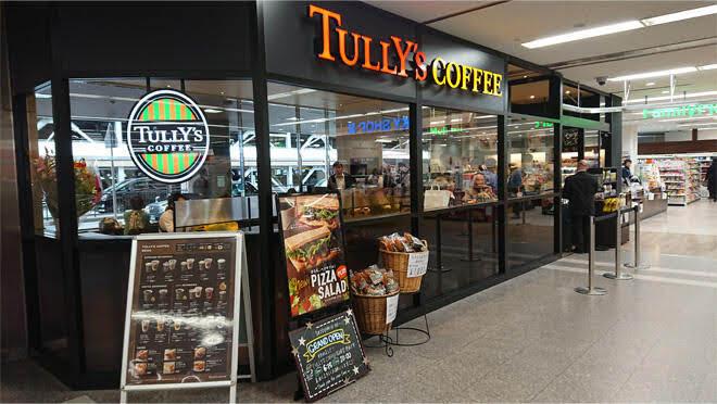 小牧空港内のタリーズコーヒー