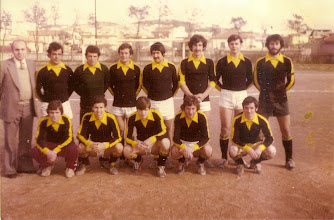 Photo: 1976-77 ΑΕΚ Α' Κατηγορία ΕΠΣ ΒΔΜ