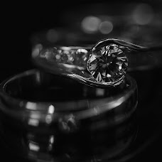 Wedding photographer Si Vo (sivophotography). Photo of 05.01.2018