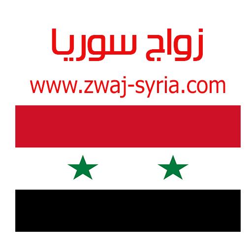 Besplatno upoznavanje syria
