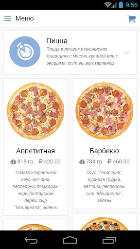 ПицКет