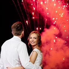 Wedding photographer Aleksandra Dzhus (AleksandraDzhus). Photo of 09.10.2018
