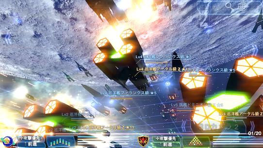 Celestial Fleet [formation battle] 6