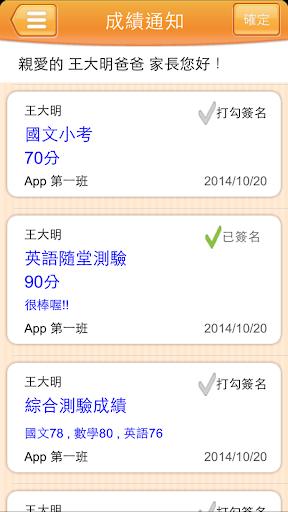 u66feu7406u6587u6559u6a5fu69cb  screenshots 6