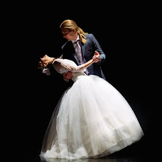 Wedding photographer Stepan Tretyakov (Tretyak). Photo of 18.06.2014
