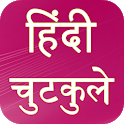Hindi Jokes Faadu 2019 icon