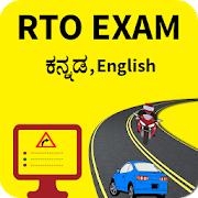 RTO Exam in Kannada(Karnataka)