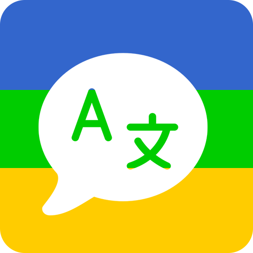 TranslateZ - Voice, Camera & Text Translator