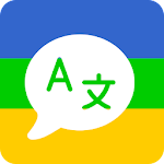 TranslateZ - Voice, Camera & Text Translator 1.1.9 (Pro)