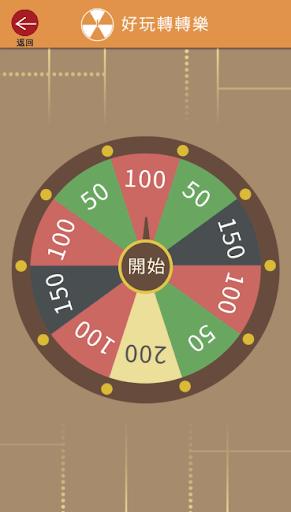 數位旅遊 行腳台灣 screenshot 11