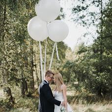 Wedding photographer Magdalena i tomasz Wilczkiewicz (wilczkiewicz). Photo of 07.11.2018
