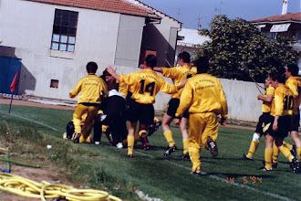 Photo: 15-5-1994 Μπαράζ ανόδου στο Περιφερειακό, ΑΕΚ - Εθνικός Βατερού 1-2