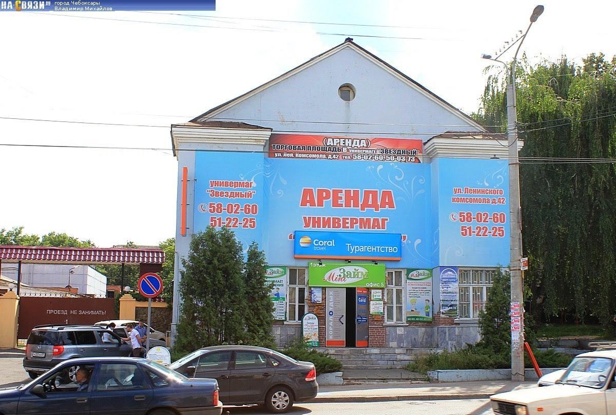 Композиторов Воробьевых 5а